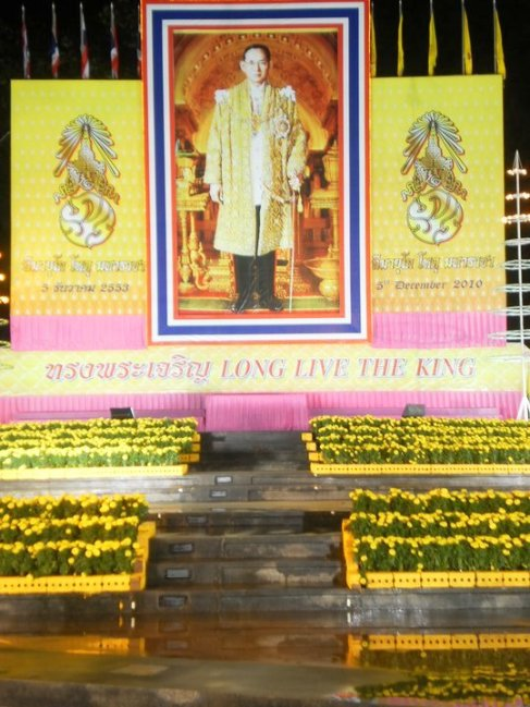 commemorating the birthday of the King of Thailand in Phuket