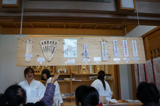 Omamori stand during hatsumode at Futenma Shrine, Ginowan in Okinawa, Japan.