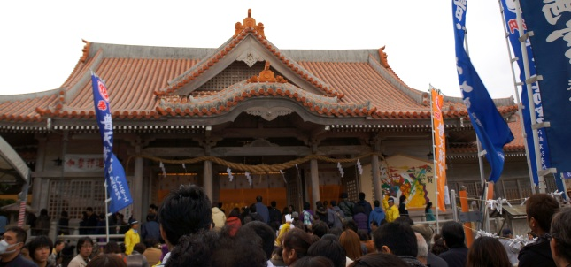 A short flight of stairs will lead you to the haiden or the hall of worship in Futenma Shrine, Ginowan in Okinawa, Japan.