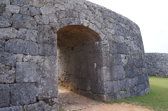 The arched entrance of Zakimi castle in Okinawa, Japan.
