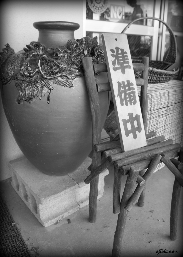 Some pottery at Yomitan Pottery Village, Okinawa, Japan.
