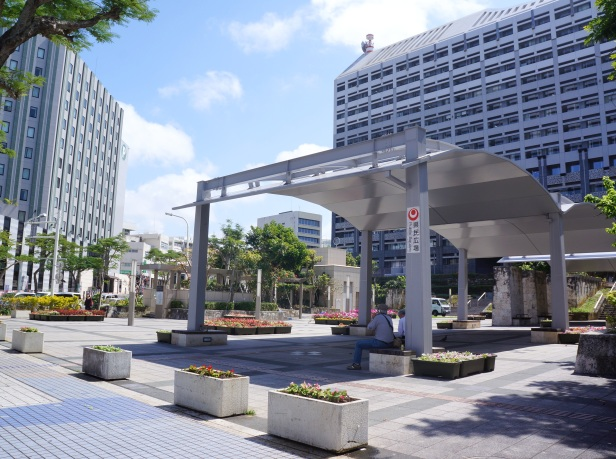 Naha is the capital and largest city of Okinawa Prefecture, Japan.