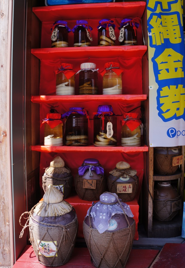 Rice wines with animals believed to be medicinal are sold at Kokusai Street, Naha City, Okinawa, Japan.