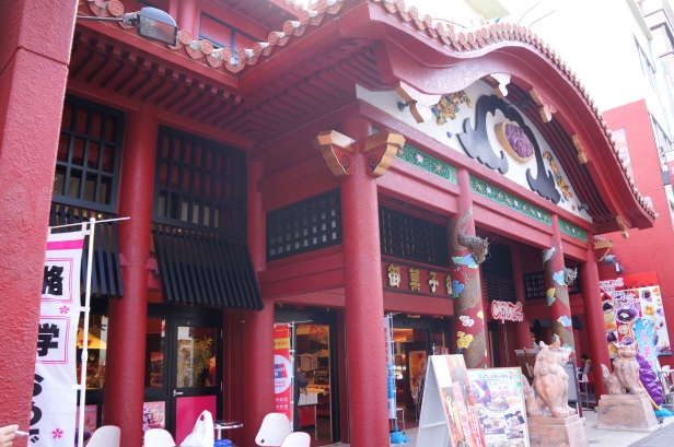 One of the restaurants in Kokusaidori, Naha City, Okinawa, Japan with a charm.