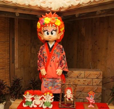 Kijimura is a mythical creature native to Okinawa.
