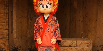 Kijimura is a mythical creature native to Okinawa.