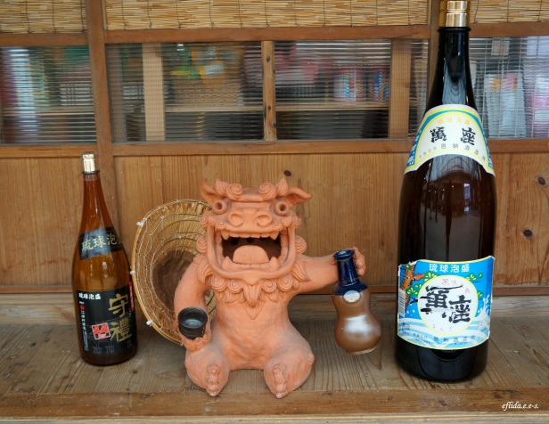 A display of Shisa and Sake at Ryukyu Mura in Okinawa, Japan.