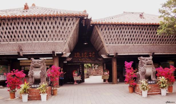 Ryukyu Mura in Okinawa, Japan.