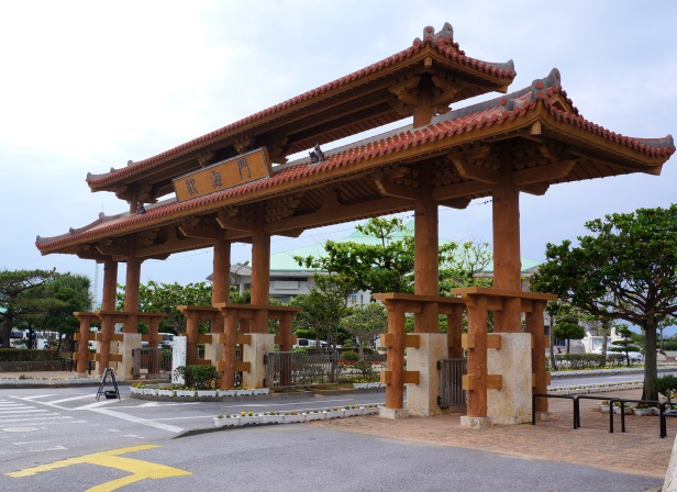 A marvelous gate welcomes you to Okinawa Convention Center in Ginowan, Okinawa, Japan.