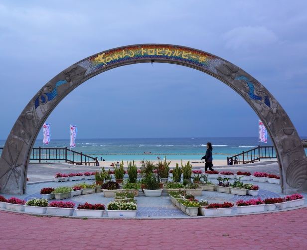 The arch at Ginowan Seaside Park.
