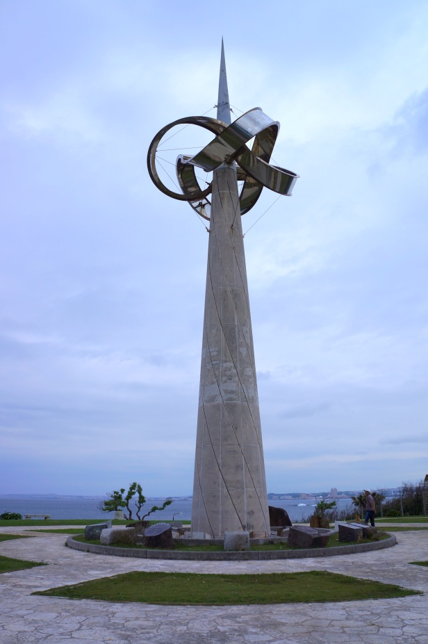 A monument of peace at Ginowan Seaside Park in Okinawa, Japan.