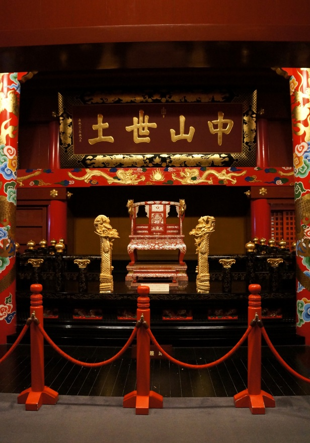 The replica of the king's throne as exhibited inside Shuri Castle in Naha City, Okinawa, Japan.