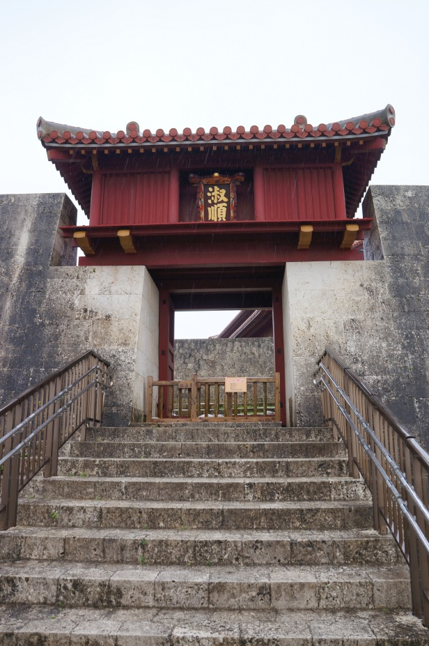 The Zuisenmon at Shuri Castle in Naha City, Okinawa, Japan.