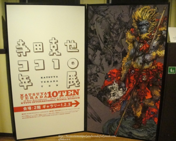 An exhibition of artwork by the manga artist and illustrator Katsuya Terada at Kyoto International Manga Museum.