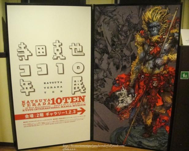 An exhibition of artwork by the manga artist and illustrator Katsuya Terada at Kyoto International Manga Museum.