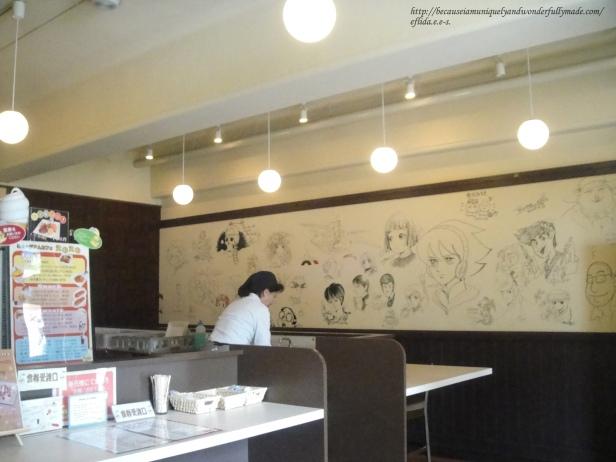 Kyoto International Manga Museum Cafe