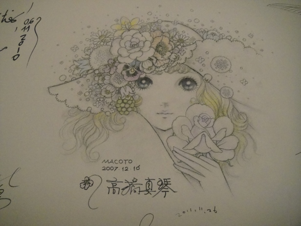 Ilustration by creator Makoto at Kyoto International Manga Museum.