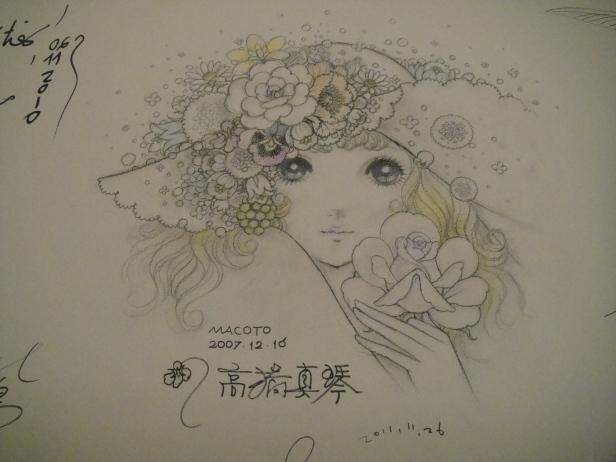 Ilustration by creator Makoto at Kyoto International Manga Museum.
