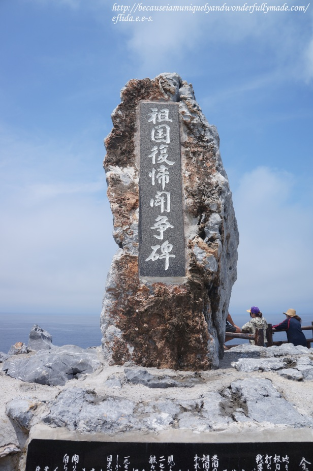 The Monument in Commemoration of the Reversion of Okinawa to Japan was built in 1976 as a reminder of the realized Okinawan dream to return the island to Japan in 1972 from America and gain its own sovereignty.