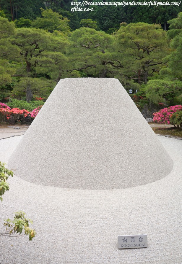 The Kogetsu-dai in the sand garden at Ginkaku-ji in Kyoto, Japan. It is a famous perfectly sculpted mound that is said to represent Mt. Fuji.
