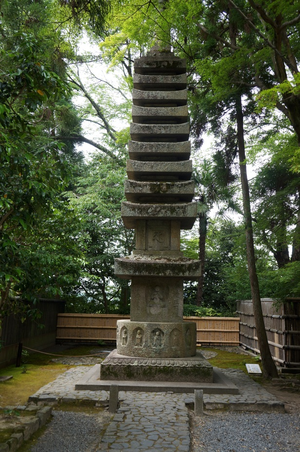 A monument at Honen-in Temple in Kyoto, Japan.