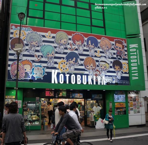 One of the shops at Akihabara in Tokyo, Japan.