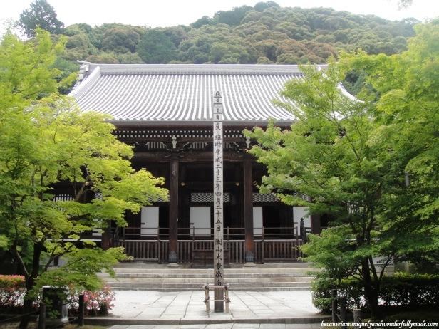 Eikan-dō Zenrin-ji 永観堂禅林寺 in Kyoto, Japan.