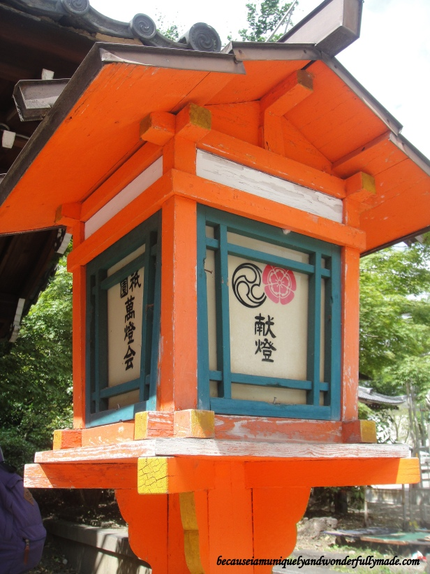 A beautiful kibune at Yasaka Shrine 八坂神社 - Kyoto, Japan.