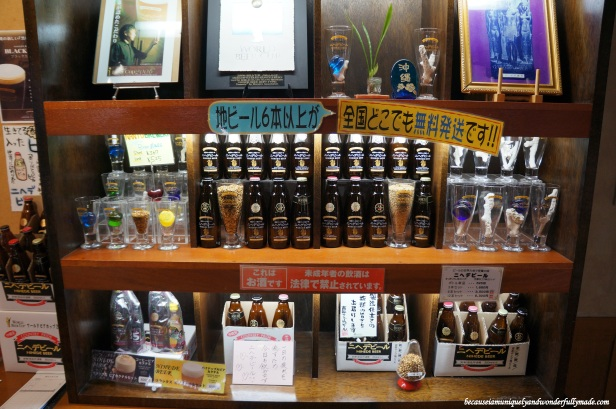 The Habu Sake Factory and Souvenir Shop at Okinawa World in Okinawa, Japan.