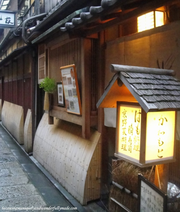 One of the traditional Kyoto houses at the famous cobbled-street Shinabashidori (新橋通) in Gion District in Kyoto, Japan.