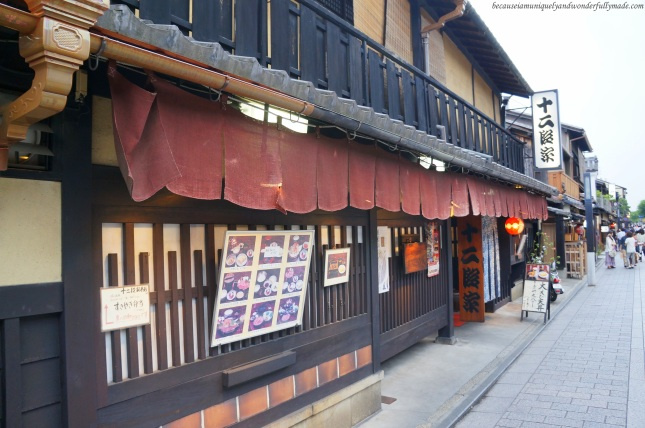 One of the traditional Kyoto houses which now serves as restaurants around Hanami-koji 花見小路, the main street of Gion District in Kyoto, Japan.