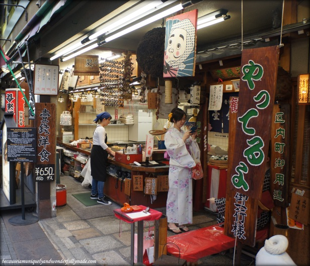 Issen Yoshoku 壹銭洋食 in Gion District in Kyoto, Japan.