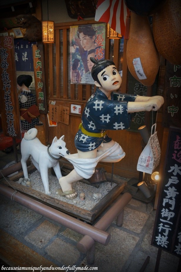 The symbol of Issen Yoshoku 壹銭洋食 in Gion District in Kyoto, Japan.
