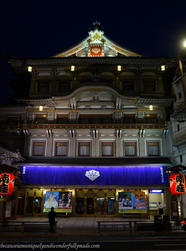 Minamiza 南座 , the only remaining Kabuki Theatre out of the seven officially licensed in Kyoto, Japan.