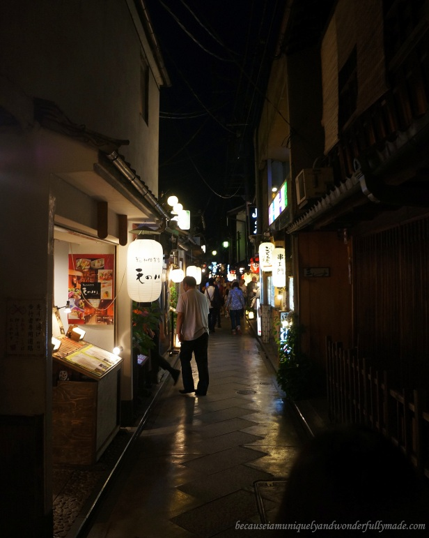 Pontocho 先斗町 in Gion District in Kyoto, Japan.