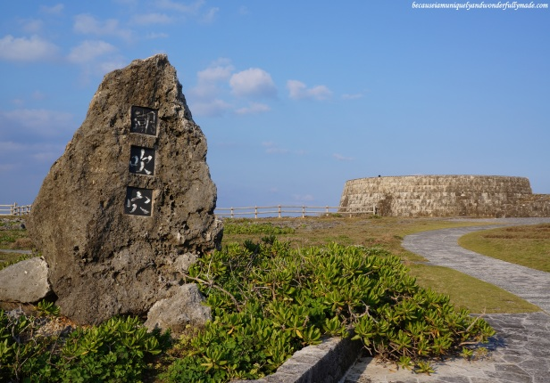 A monument and a fort at Cape Zanpa in Yomitan, Okinawa, Japan.