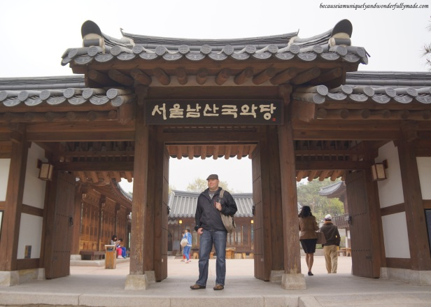 One of the beautiful entrances to the traditional Korean houses at Namsangol Traditional Village in Jung-gu, Seoul, South Korea.