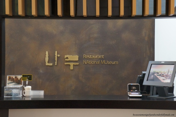 The restaurant at the National Museum of Korea 국립중앙박물관 in Yongsan, Seoul, South Korea.