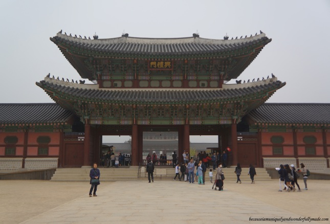 Geunjeongmun 한국어 or the The Third Inner Gate at Gyeongbokgung Palace 경복궁 in Seoul, South Korea.