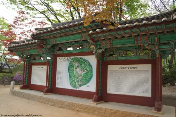 Jongmyo Shrine 종묘대제 - South Korea