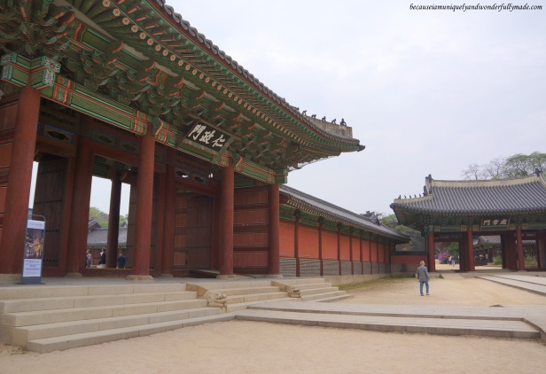 The palace grounds right outside its main hall, the Injeongjeon Hall 인정전 at Changdeokgung Palace 창덕궁 complex in Seoul, South Korea.