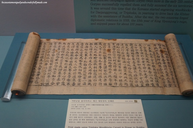 Tripitaka scroll display at the National Museum of Korea 국립중앙박물관 in Yongsan, Seoul, South Korea.