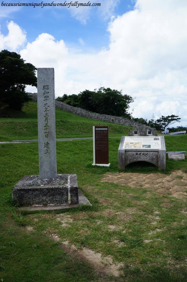 Katsuren Castle 勝連城 (Katsuren-gusuku) in Uruma City, Okinawa 沖縄県, Japan.