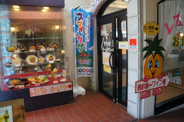 Restaurant at Nago Pineapple Park in Okinawa, Japan.