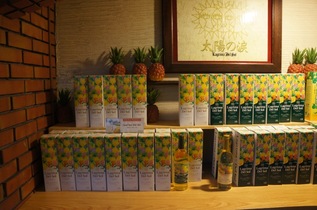 Samples of pineapple wine at Nago Pineapple Park in Okinawa, Japan.