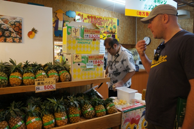 Pineapples sold at Nago Pineapple Park in Okinawa, Japan.
